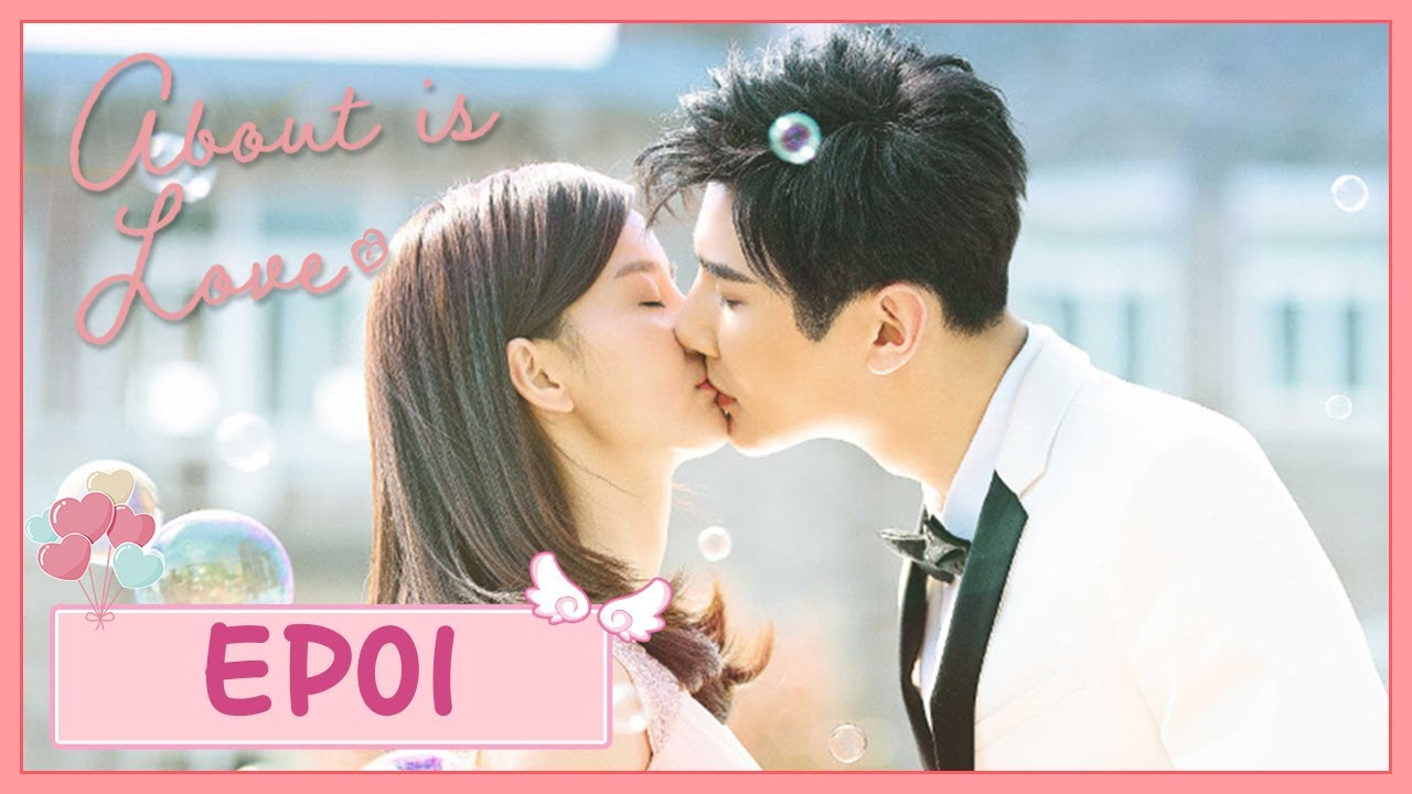 About Is Love: 1×1